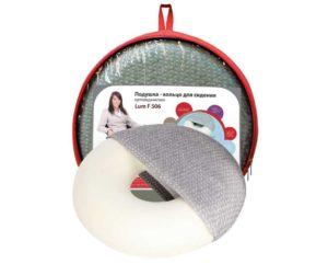 Подушка - кольцо на сидение