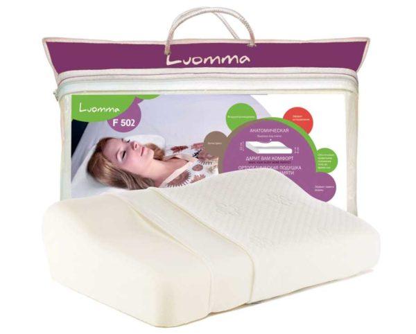 Ортопедическая подушка с эффектом памяти Luomma F 502