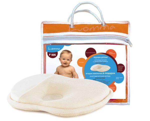 Ортопедическая подушка для младенцев (до 1,5лет)с эффектом памяти
