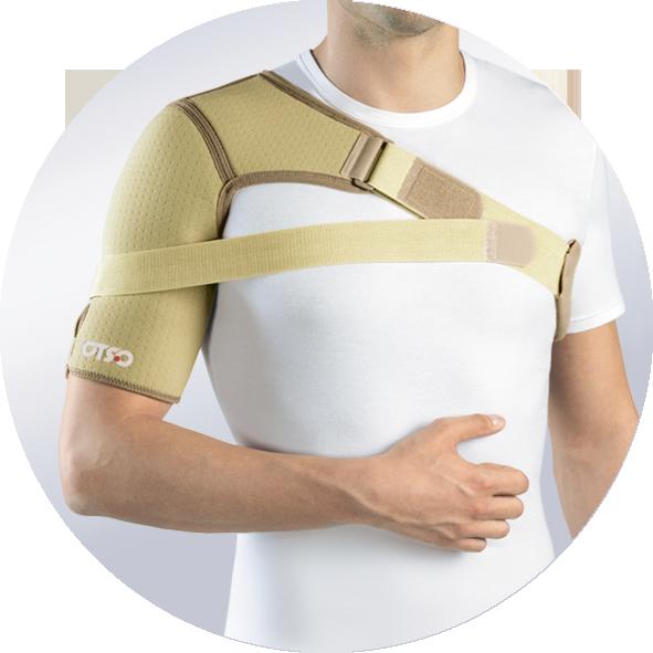 Ограничитель на плечевой сустав ASR/ASL 206