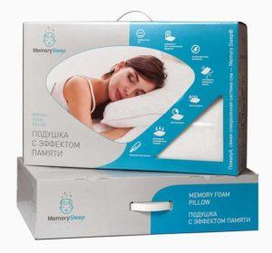 Ортопедическая подушка MemorySleep Classic