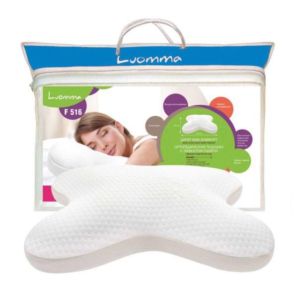 Подушка классическая ортопедическая с эффектом памяти Lum