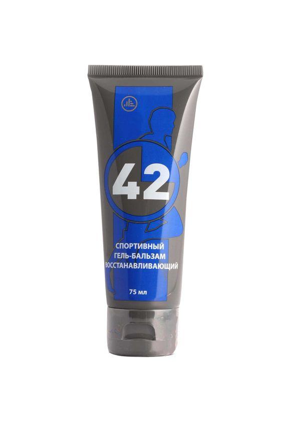 Спортивный гель-бальзам восстанавливающий серии «42»