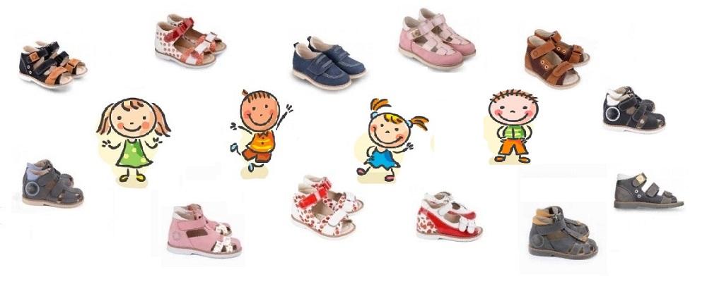 Детская ортопедическая обувь в Ростове, Азове, Батайске
