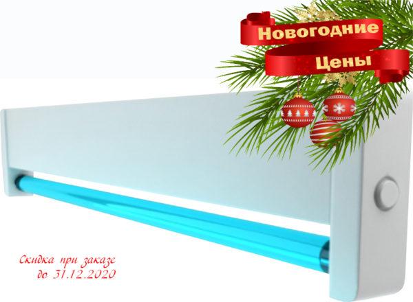 Облучатель бактерицидный открытого типа настенный ОБН-150 «Азов» (двухламповый)