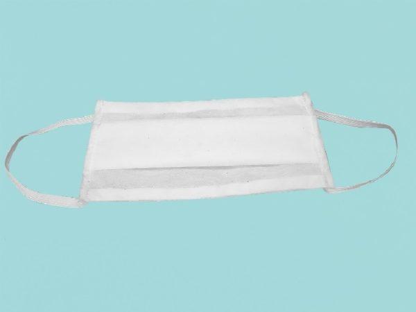 Маска защитная трёхслойная на резинках