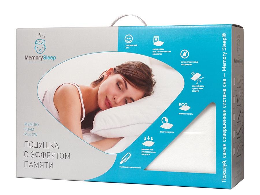 подушки с пеной памяти в ростове купить