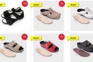 каталог ортопедической женской обуви
