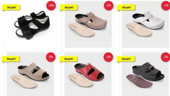 Ортопедический салон: каталог женской обуви