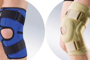 ортезы на коленный сустав